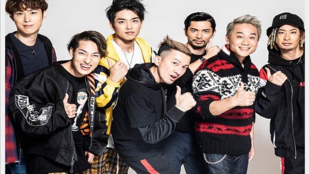 DA PUMPの単独ライブ予定!武道館チケットの一般販売はいつから?4