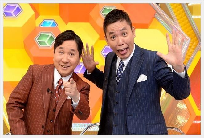 太田光が怪我で入院?さんジャポ欠席は病気ではなく番組中の転倒か!5