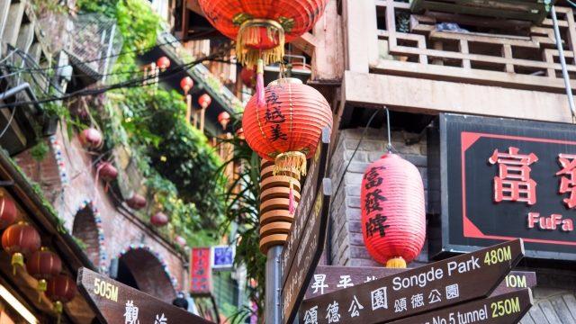 台湾の花蓮県とは?人口の数や気温は?夜の市場が有名って本当?