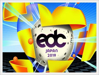 EDC JAPAN 2019注目の出演者は?タイムテーブルの予想や当日券も!2