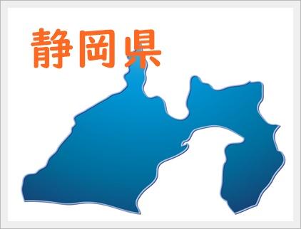 南海トラフ地震は何年後に?危ない地域や安全な県はどこ?震度予想も3