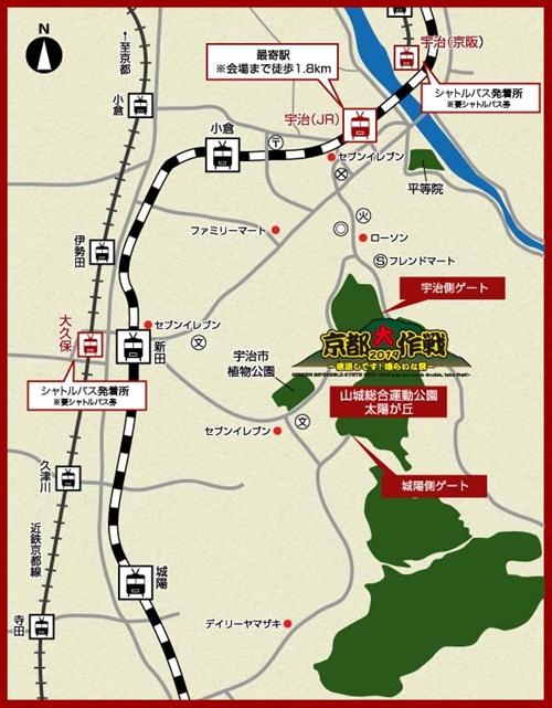 京都大作戦2019の行き方!交通手段はシャトルバスが最適?混雑状況も2